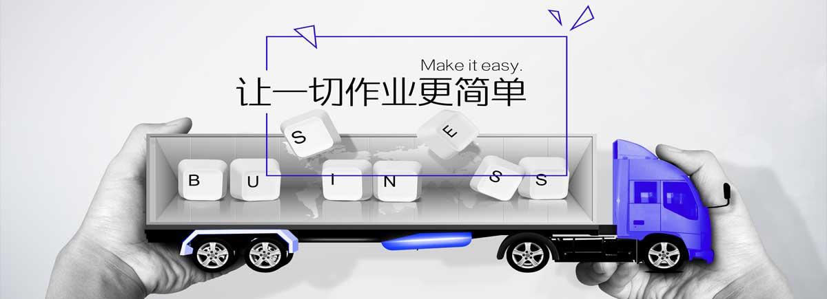 中國民族品牌